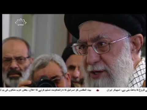 [10Dec2017] ایرانی پہلوان کے ایثار کی رہبرانقلاب اسلامی کی جانب سے قدرد