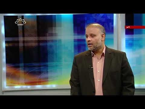 [10Dec2017] غزہ میں مظاہرے، سعودی عرب کے بادشاہ اور ولیعہد کے فوٹو نذر ا