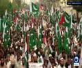 [11 December 2017] Pakistanis burn US flag to protest Trump\'s desicion on Jerusalem al-Quds - English