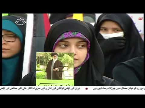 [11Dec2017] مسلم امہ بیت المقدس کی حمایت میں متحد- Urdu