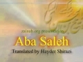 ABA SALEH - Beautiful Nasheed about Imam Mahdi (a.s) - Persian sub English