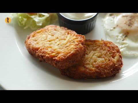 [Quick Recipe] Hash Brown Recipe- English and Urdu