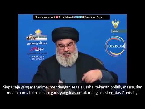 [Clip] Takdir Allah Palestina akan Merdeka (bag.5) | Sayyid Hasan Nasrallah - Arabic sub Malay