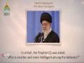 [39] Hadith Explanation by Imam Khamenei | The Most Intelligent | Farsi sub English