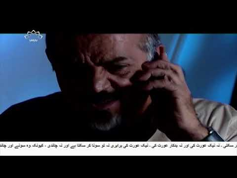 [ Irani Drama Serial ] Hawa Ka Sahara | ہوا کا سہارا - Episode 22 | SaharTv - Urdu