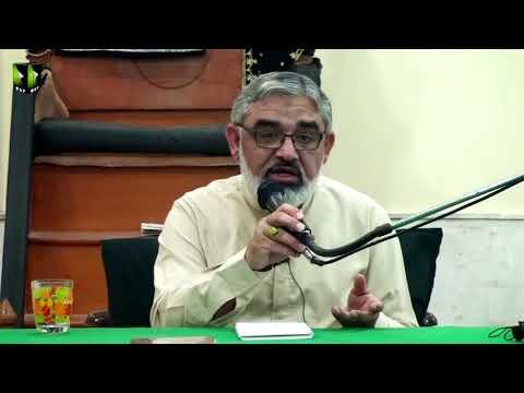 [ Mahana Fikri Nashist ]  Lecture - 1 | H.I Syed Ali Murtaza Zaidi - December 2017 - Urdu