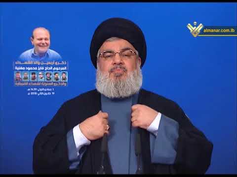 [19Jan2018]السيد نصر الله: تفجير صيدا بداية خطيرة ونقف خلف الجيش اللبنا