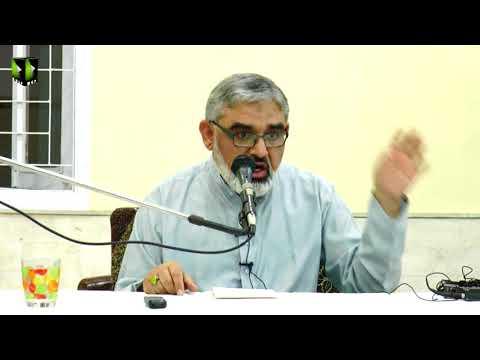 [ Mahana Fikri Nashist ]  Lecture - (02) | H.I Syed Ali Murtaza Zaidi - January 2017- Urdu