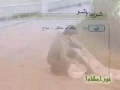 نور احکام 1 - توضیح المسایل Persian شرایط وضو