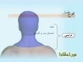 نور احکام 1 - توضیح المسایل Persian کلیات مربوط به غسل ترتیبی