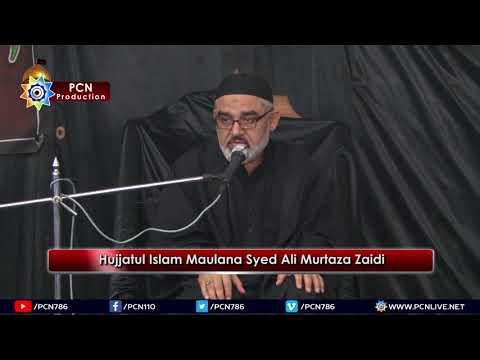 Majlis e Shahadat Bibi Syeda s.a 16th Jamadi al Awwal 1439 Hijari 3rd Feb 2018 By H I Syed Ali Murtaza Zaidi - Urdu