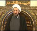ذكرى انتصار الثورة الاسلامية [Arabic]