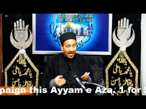 1st Majlis 13th Mohurram 1439 Hijari 4th Oct 2017 By Allama Syed Jan Ali Shah Kazmi at Al Mahdi Islamic Center Toronto-U