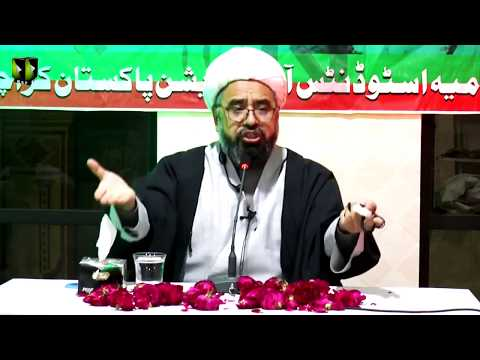 [ Difa-e-Wilayat Seminar ] Khitaab : H.I Moulana Amin Shahidi | February 2018 - Urdu