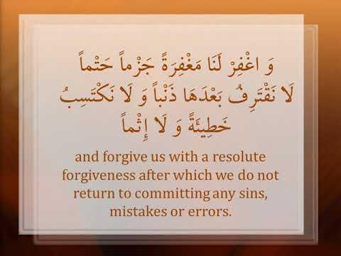 Friday Du\'a from Sahifa al-Zahra (a) - Arabic and English