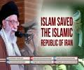 ISLAM saved the Islamic Republic of IRAN | Farsi sub English