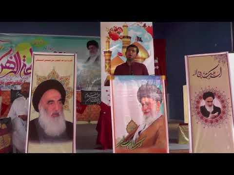 [47th Convention ASO] Fatima Zehra tere tarbiat ki Shan h By Br Ali Raza - Urdu