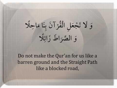 Monday Du\'a from Sahifa al Zahra (a) - Arabic and English
