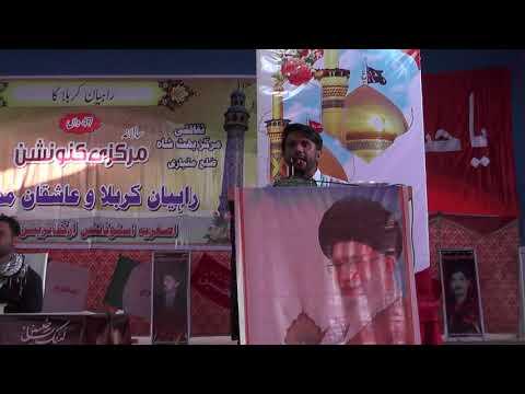 [47th Convention of ASO] Aseen Musftafa je watan ja diwana-Naat By Haq Nawaz - Sindhi