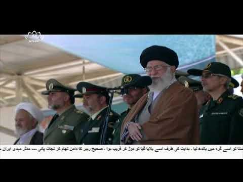 [06Mar2018] انقلاب اسلامی ایران سے استکبار کی دشمنی  - کلام نور - Urdu