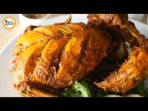 [Quick Recipe] Lahori Chargha - English