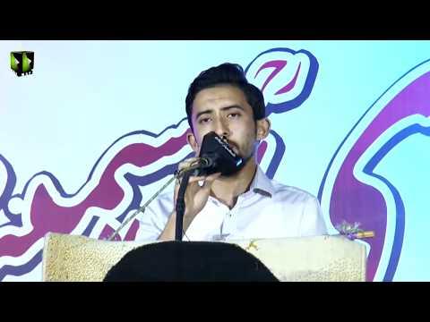 [ Afkar-e-Shaheed Naqvi Seminar ] Tarana: Br. Ahmed Nasri   10th March 2018 - Urdu