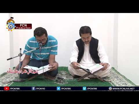 Quran Fehmi Surah e Aal e Imran Verse (92 to 129) 4 March 2018 Tilawat: Qari Muhammad Hussain Tafseer: H.I. Maulana Abuz