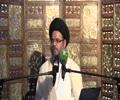 7th Dars of 14th Duroos-e-Ilm-e-Akhlaq-e-Islami 17th March 2018 By Ayatullah Sayed Aqeel Al Gharavi - Urdu