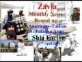 17April 09 - Zavia - News Roundup by HI Aga Syed Ali Murtaza Zaidi-Urdu