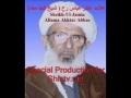 علامہ اختر عباس رح Azadari-Knowledge-Money Making by HI Alama Akhtar Abbas -Urdu