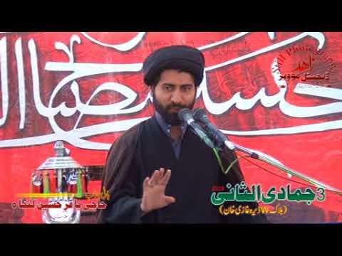 Majlis Ayam E Fatimiya s.a 3rd Jamadi ul Sani 1439 Hijari 2018 By H I Syed Arif Hussain Kazmi D G Khan - Urdu