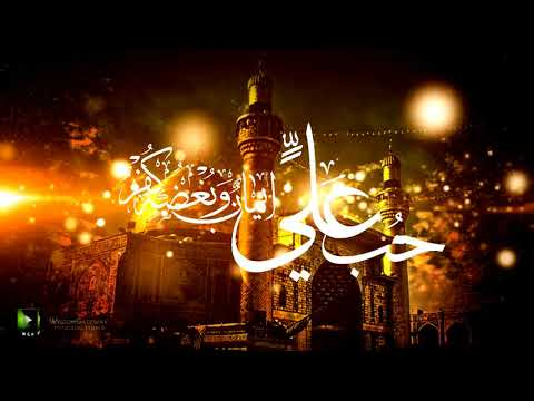[Manqabat]  Wo Moula Ali (as) Hai   Syed Ali Deep Rizvi   1439/2018 - Urdu