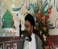 13th Rajab 1439 Hijari 2018 Jashan Moulud Kaaba By H I Syed Muhammad Ali Naqvi at Jamia Al Sadiq a.s G-9/2 - Urdu