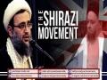 The Shirazi Movement | A Tiny & Insignificant Piece - Farsi sub English
