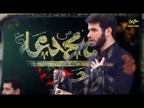 My Homeland is Karbala - Meysam Motiee (Best Farsi Noha)