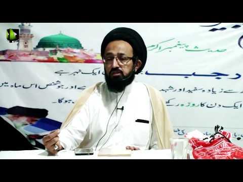 Topic : Tanzeemi Akhlaq   Speech :  H.I Moulana Sadiq Raza Taqvi - 30 March 2018 - Urdu