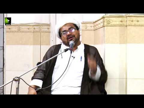 4/4-Majlis-e-Aza Basilsile Shahadat Imam Musa Kazim (a.s) | Khitab : Maulana Muhammad Raza Dawoodani - Urdu