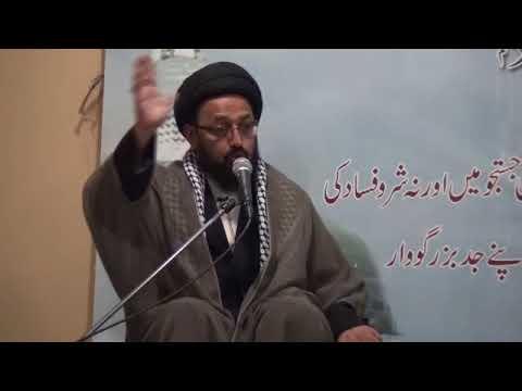 Majlis-e-Aza Basilsile Shahadat Imam Musa Kazim (a.s) | Khitab : H.I Sadiq Raza Taqvi - Urdu