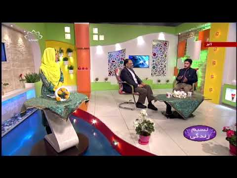 [ بچوں کی تربیت میں گھرانے کا کردار [ نسیم زندگی -Urdu