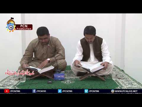 Quran Fehmi - 20 Surah e Nisa\'a Verse (116 to 147) 22th April 2018 By Allama Aqeel Abbas Sadqi - Urdu