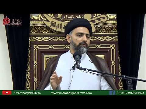 5th Shaban 1439 Hijari 21st April 2018 Jasshane Wiladat Hazrat Imam Zain Ul Abideen a.s By H I Nusrat Abbas Bukhari - Ur