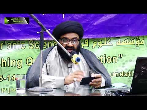 [Dars:7] Ma\'arif Quran : Surah-e-Saff   H.I Kazim Abbas Naqvi   Mah-e-Ramzaan 1439 - Urdu