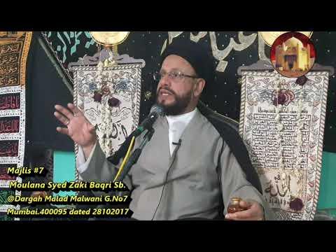 7th Majlis Muharram 1439 Hijari 28.10.17 Topic: Islam aur Science By Allama Syed Muhammad Zaki Baqri - Urdu