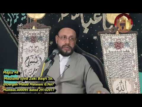 8th Majlis Muharram 1439 Hijari 29.10.17 Topic: Islam aur Science By Allama Syed Muhammad Zaki Baqri - Urdu