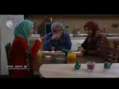 [16] In search of Solace   در جستجوی آرامش - Drama Serial - Farsi sub English