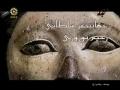 Movie - Prophet Yousef - Episode 20 - Persian sub English