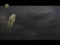 Movie - Prophet Yousef - Episode 17 - Persian sub English