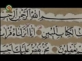 Movie - Prophet Yousef - Episode 13 - Persian sub English