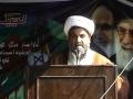 Secretary General of Majlis Wahdat Muslimeen in Shuhda Conference - Urdu