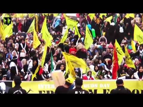 [Markazi Youm Al-QUDS Rally 2018]  Speech: H.I Mirza Yousuf Hussain   Karachi - Urdu